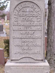 grave of gamiel and margaret