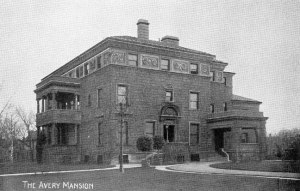 averymansion